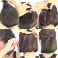cara menata rambut pendek dengan Model Rambut Pendek Kepang Ikat Tengah