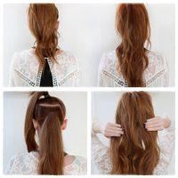 cara kuncir rambut panjang